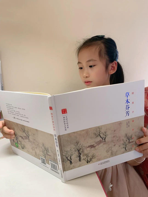 """影响世界的中国植物  ——尚德航头校区""""根系文化""""跨学科综合探究课程(二)图片_20282409603651670423947251286015"""