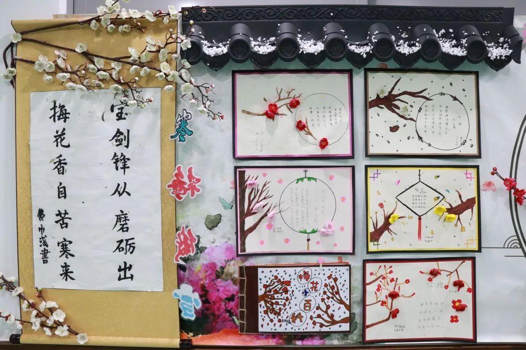 """影响世界的中国植物  ——尚德航头校区""""根系文化""""跨学科综合探究课程(二)图片_511"""