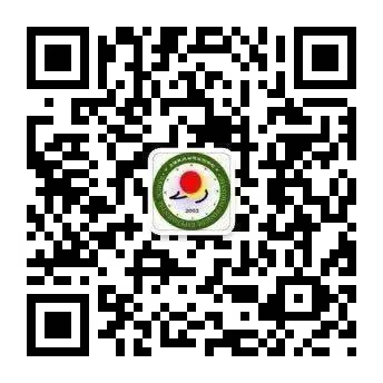 2020年9月融合部小学插班生活动公告图片_2047