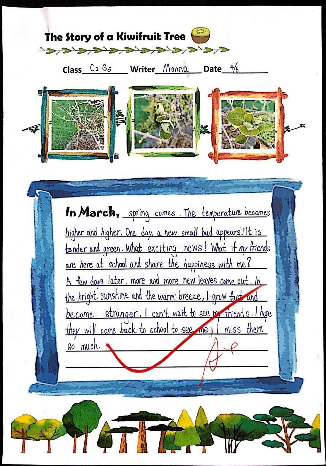 """影响世界的中国植物  ——尚德航头校区""""根系文化""""跨学科综合探究课程(二)图片_174224571863520493293247799005065324265471"""