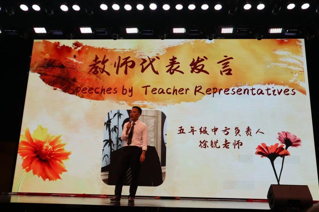 """""""不凡之年""""毕业季 """"向阳而生""""尚德融合部小学五年级结业典礼图片_1048575"""
