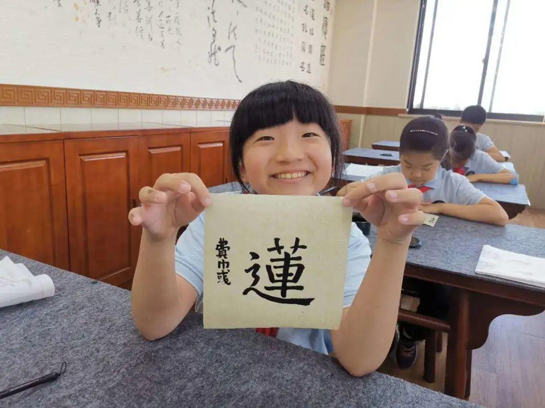 """影响世界的中国植物  ——尚德航头校区""""根系文化""""跨学科综合探究课程(二)图片_4503599627370495"""