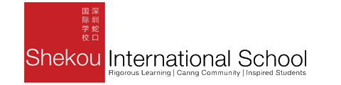 蛇口国际学校