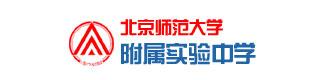 北京师范大学附属实验中学(国际部)