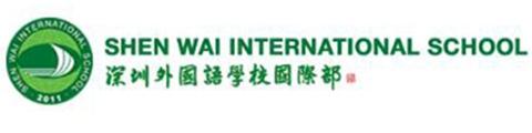 深圳外国语学校(国际部)