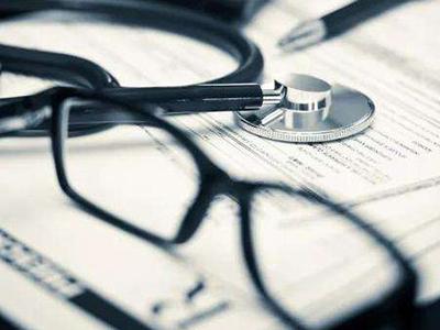 BMAT考试是什么?牛剑医学类专业的申请前置考试