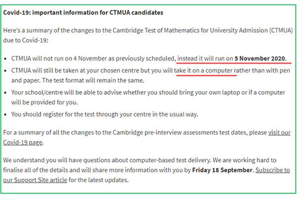 牛剑笔试   剑桥计算机科学专业入学前测:CTMUA的备考指南内容图片_2