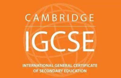 2020年IGCSE成绩统计结果发布,中国学生爱选的课最好拿A*?内容图片_1