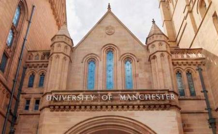 2020曼彻斯特大学本科录取率高吗 慷慨到超过50%内容图片_1