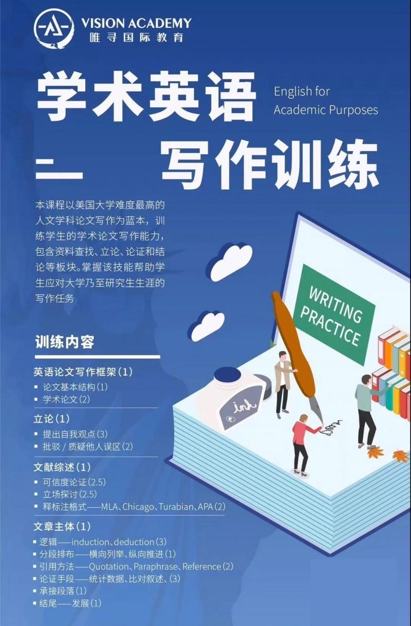 IB中文文学A 真的不值得选吗 内容图片_7