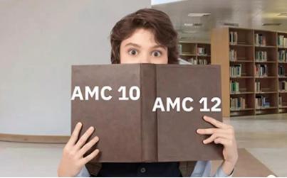 AMC10和AMC12区别在哪 难度与分数线内容图片_1
