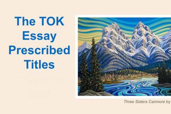 想拿IBTOK Essay满分 这几个写作秘籍你懂吗内容图片_2