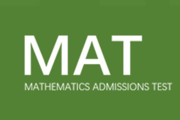 牛剑MAT数学考试难度分析 这篇文章帮你搞定内容图片_1