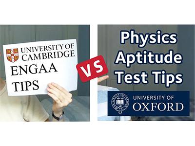 牛剑工程系两大考试PAT、ENGAA哪个更难