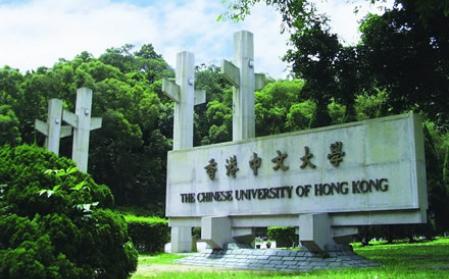 香港中文大学alevel录取要求高吗 至少AAA内容图片_1