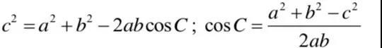 IB数学真题解析这几道代表性的数学题你都学会了吗内容图片_3