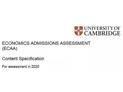 ECAA是什么考试  剑桥经济专业入学笔试