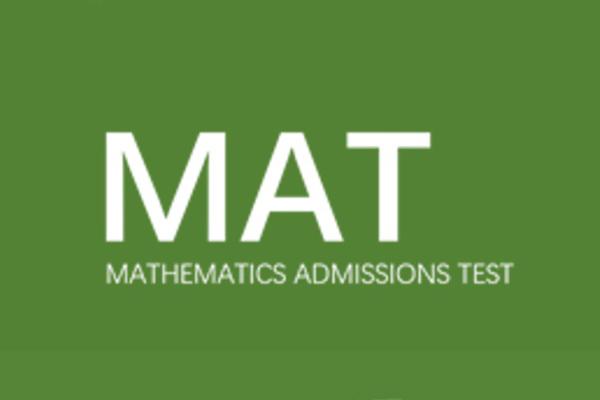 同为数学考试STEP和MAT究竟该考哪个内容图片_2