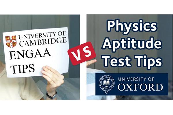 牛剑工程系两大考试PAT、ENGAA哪个更难内容图片_1