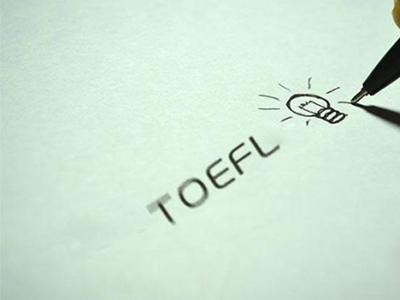托福写作举例论证法讲解  看完你就找到自己写作分数不高的元凶了