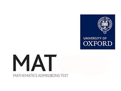牛津MAT真题分析与讲解  报考英国数学专业真题可是最重要的复习资料