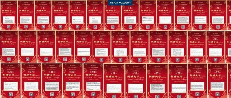 67封牛津大学、70+剑桥大学offer,唯寻再创纪录,2021英国大学offer已超1000封内容图片_7
