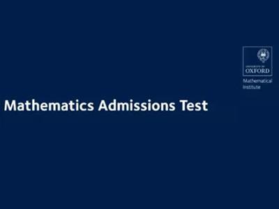 牛津MAT数学笔试分数线出炉 2021如何备考才能稳拿