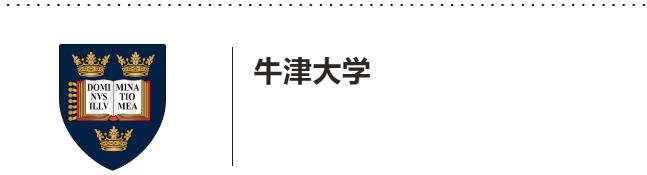 北京哪个国际学校比较好?2021帝都国际学校牛剑录取排名来啦内容图片_4