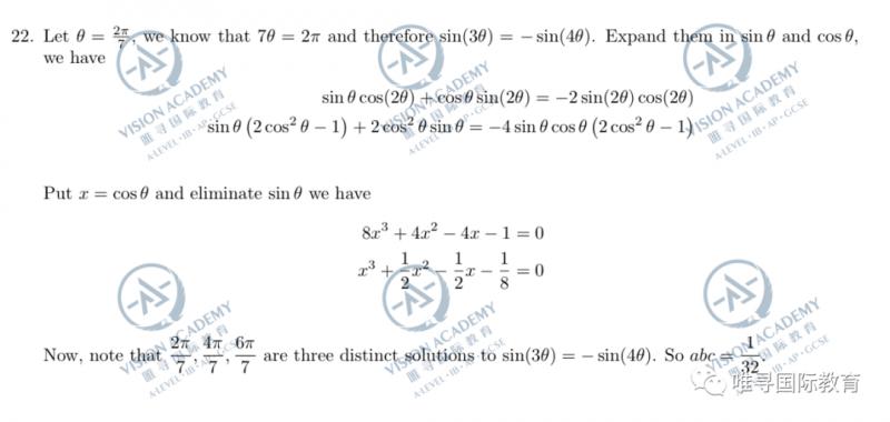 2021 AMC12真题解析,牛剑老师告诉提前学复数原来这么重要内容图片_13