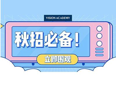七宝德华特 上海wlsa要求的多邻国考试怎么准备?详细备考计划快收下