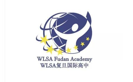 2021年WLSA复旦秋招时间、考试内容、招生名额、报名方式公布啦内容图片_1