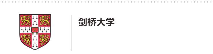 北京哪个国际学校比较好?2021帝都国际学校牛剑录取排名来啦内容图片_7
