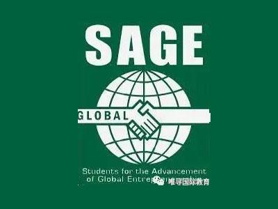 NEC和SAGE,下半年最值得期待的两大商科国际竞赛