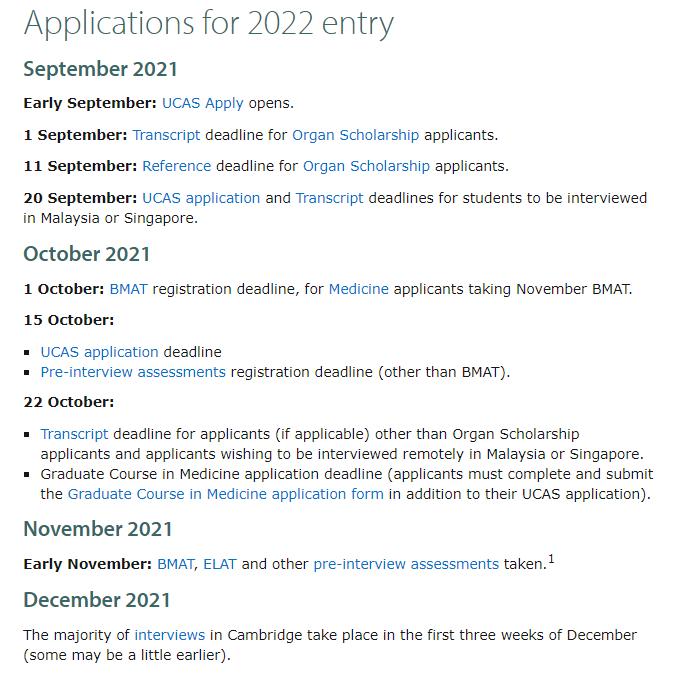 2022剑桥大学申请时间什么时候开放?9月初内容图片_2