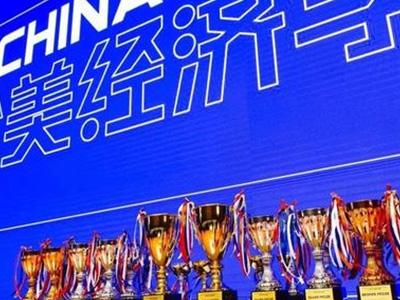 2021年NEC竞赛备考建议来了 从参赛流程到比赛范围到分组都给大家说清楚了