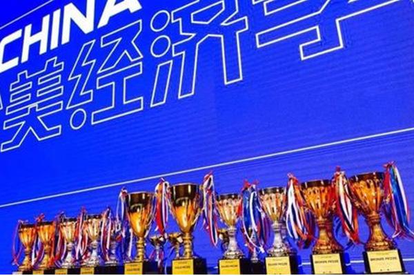 2021年NEC竞赛备考建议来了 从参赛流程到比赛范围到分组都给大家说清楚了内容图片_2