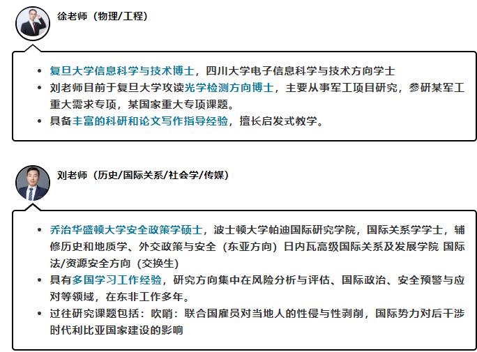 2A星都被拒绝了 这些成功申请牛剑G5的准备细节千万别错过内容图片_7