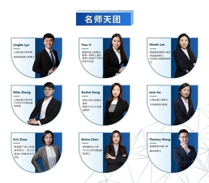 上海国际学校秋招考试题型大变 如何准备秋招考试看这里内容图片_4