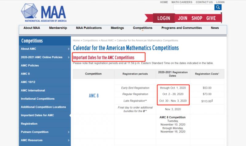 11月和2月的AMC数学竞赛报名时间要改了?官网尚未发布任何消息内容图片_2
