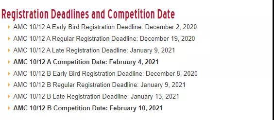 如何准备2022AMC竞赛 2套方案轻松应对考试时间变动内容图片_3