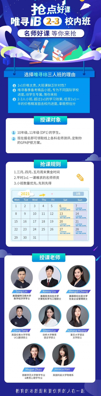 怎么学IB中文A这门课程呢?先从分析作品开始入手吧内容图片_3
