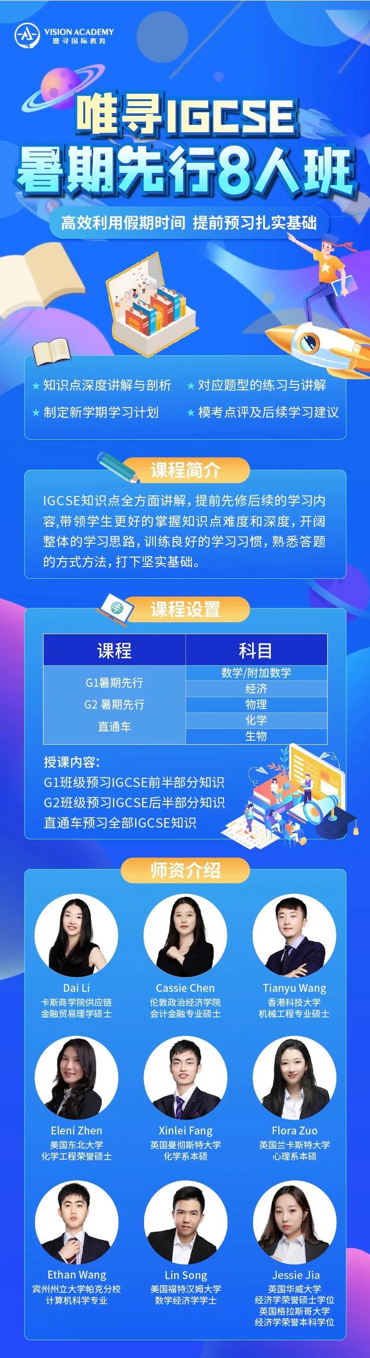 IGCSE商务知识点讲解  这些市场营销的高频考点快来打卡内容图片_3