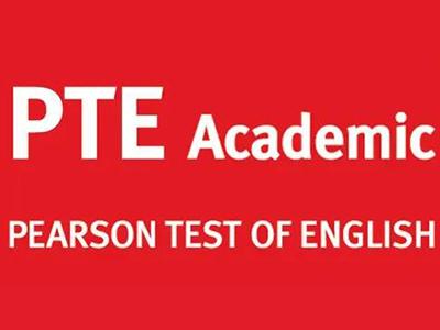 PTE考试时间有多长?3小时 每天多时段可选择