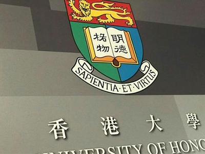 香港大学申请截止时间在什么时候 本科生与研究生要准备哪些材料