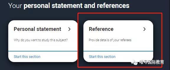 2021英国大学申请系统UCAS怎么填 手把手教你从注册到提交内容图片_7