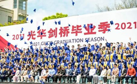 上海光华剑桥怎么样 牛剑预录取年年领跑华东地区内容图片_1