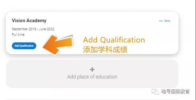 2021英国大学申请系统UCAS怎么填 手把手教你从注册到提交内容图片_17