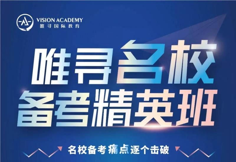 比较好的上海AP国际学校有哪些?星河湾 WLSA 西南位育等名校汇总介绍内容图片_5