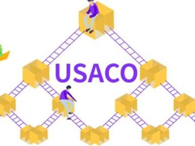 怎么做USACO竞赛培训呢?获奖选手告诉你要利用好这3本复习书籍