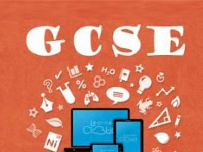 牛津大学官宣GCSE成绩了 来看看英国G5院校对GCSE成绩有哪些要求